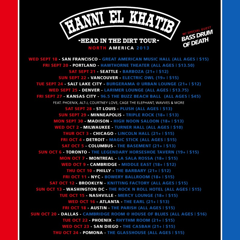 HEK_fall_HITD_tour_UPDATE