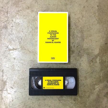 VHS Main