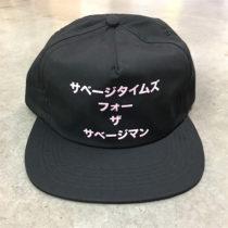 hek huf hat japanese 1